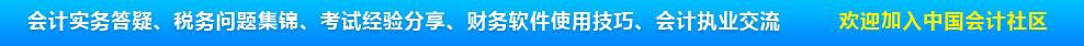 太阳城申博娱乐论坛