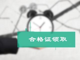 初级太阳城申博娱乐职称
