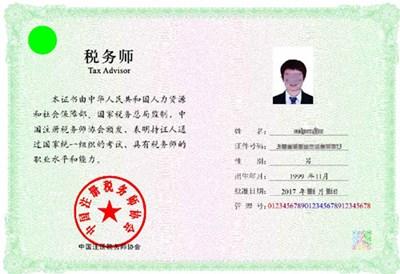 新版证书样式